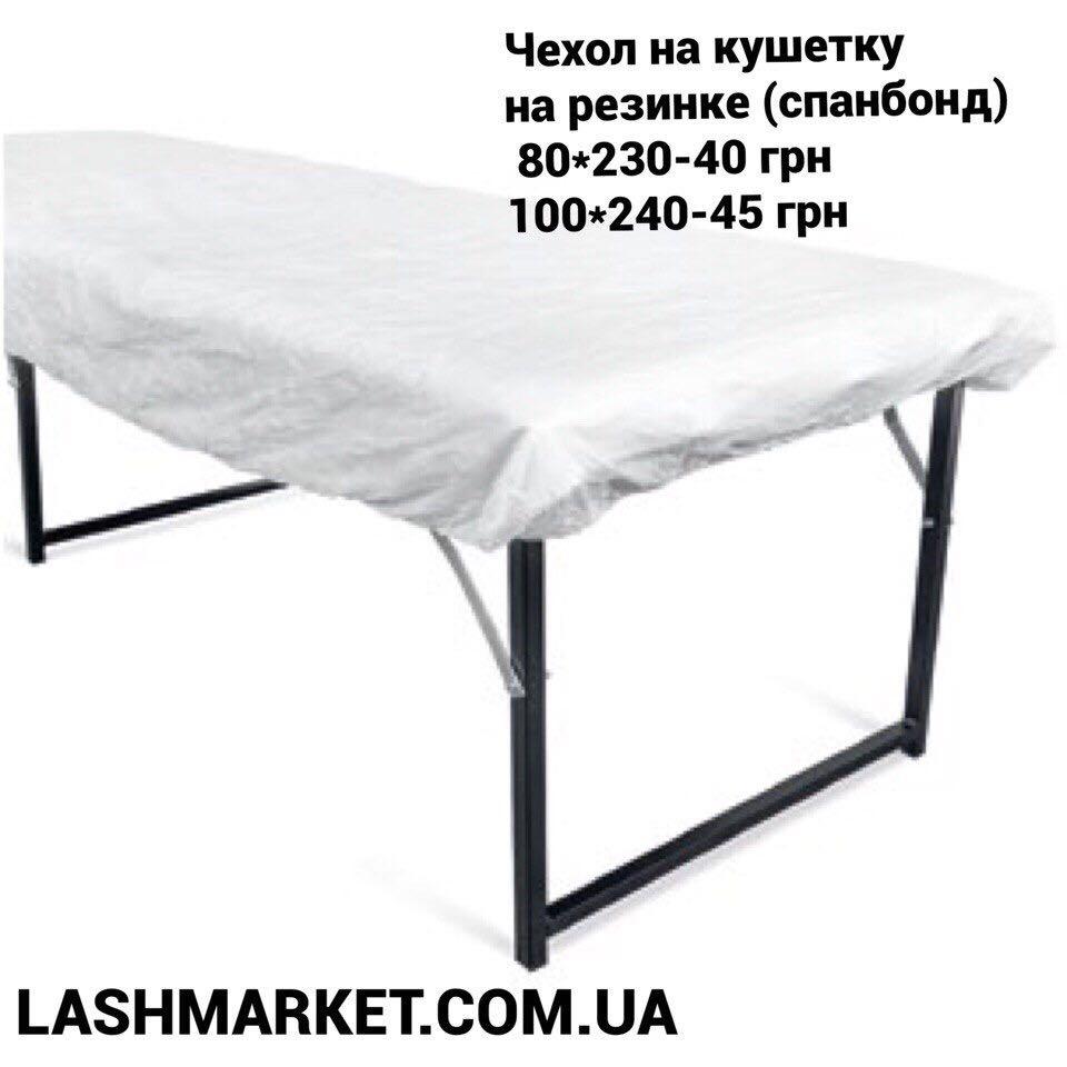 Чехол на кушетку на резинке, 100*240
