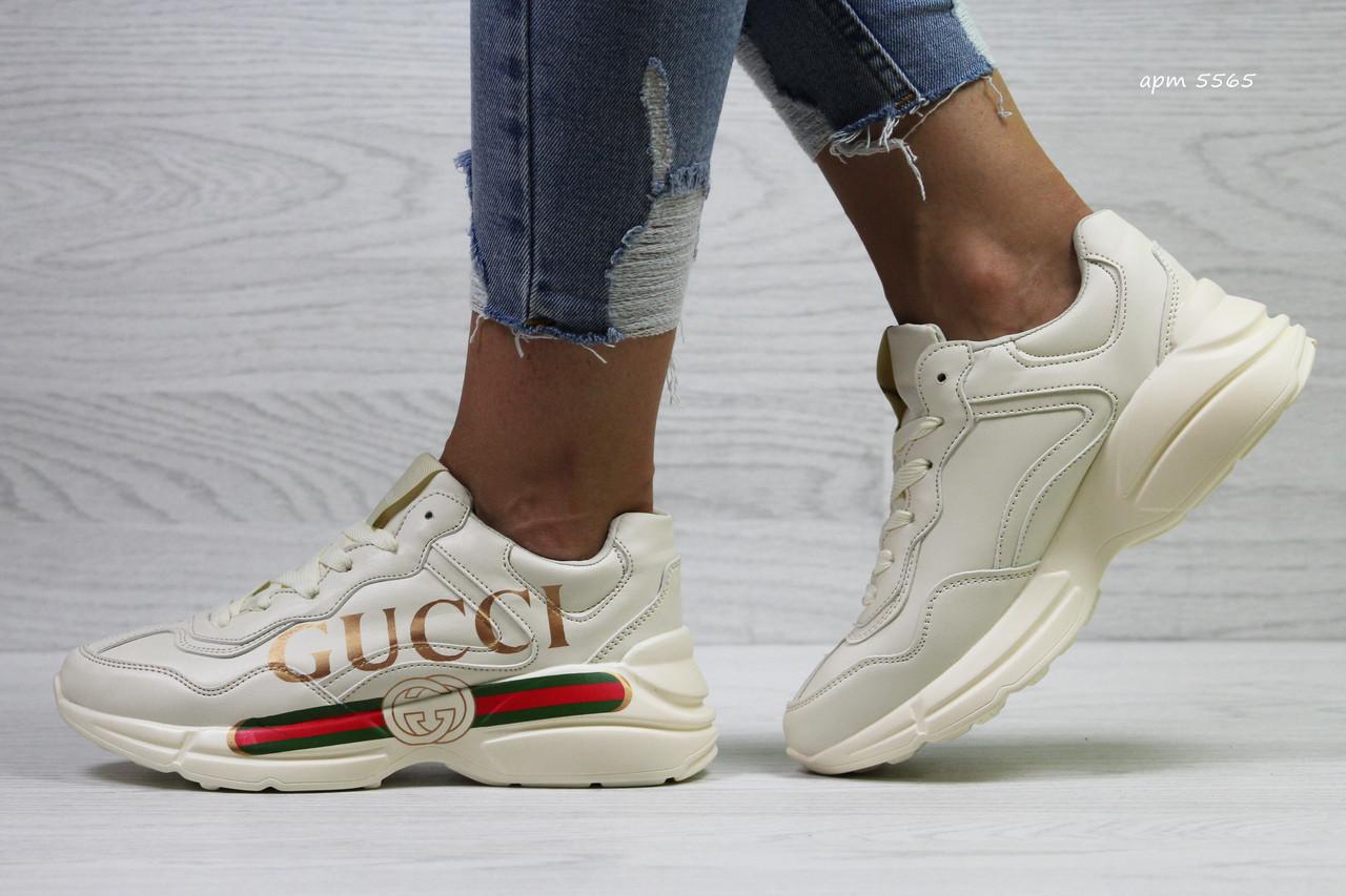 Модные женские кроссовки Gucci,светло бежевые 38р