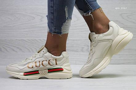 Модные женские кроссовки Gucci,светло бежевые 38р, фото 2