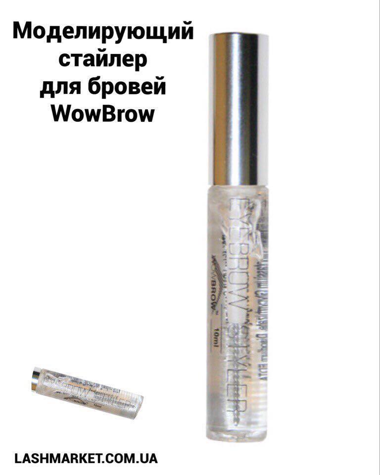 """Стайлер для бровей моделирующий """"WowBrow"""", 10 мл"""