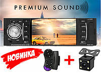 "Автомагнитола Pioneer 4124B Bluetooth - 4,1"" LCD TFT USB+SD DIVX/MP4/MP3 + ПУЛЬТ НА РУЛЬ+КАМЕРА!, фото 1"