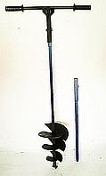 Бур садовый ручной 150-250 мм. БР 250