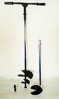 Бур садовый 150-200-250 мм. БР 250