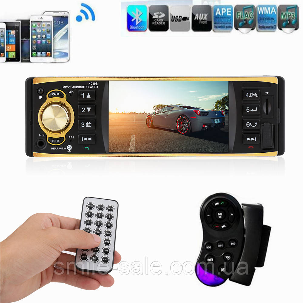 "Автомагнитола MP4 Video 4019CRB Gold Экран 4.0"" +Bluetooth+ avin + ПУЛЬТ НА РУЛЬ!"