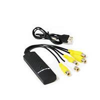 4-х канальный видео USB преобразователь с аудио каналом для компьютера или ноутбука