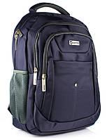 Рюкзак молодежный мужской ортопедический Optima, фото 1
