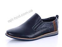 Подростковые синие школьные туфли для мальчиков Paliament (размер 31-36) 14e230032c5a9