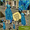 Бирюзовое платье в пол для полной молодежи пл-192 шелк-хлопок , 48,50,52,54
