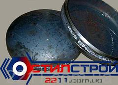 Заглушки стальные эллиптические ГОСТ 17379-2001