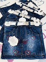 Юбка джинсовая для девочки. На 3-4,5,6 лет