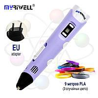 3D ручка MYRIWELL 2 RP-100B Фиолетовая