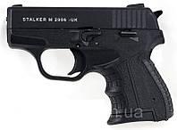 Пистолет стартовый Stalker M2906, фото 1