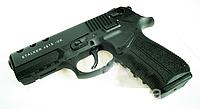 Пистолет стартовый Stalker 4918