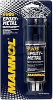 Mannol Epoxy-Metall двухкомпонентный клей для металла, 30 мл (9905)