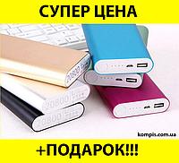 Power Bank Xiaomi 20800 mAh, фото 1
