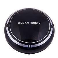 Игрушка Робот Пылесос Clean Robot Черная