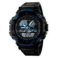 Мужские часы Skmei 1263 Black