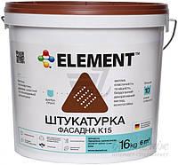 Декоративная штукатурка барашек Element фасадная К15 Зернистая 1,5 мм 16 кг