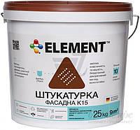 Декоративная штукатурка барашек Element фасадная К15 Зернистая 1,5 мм 25 кг