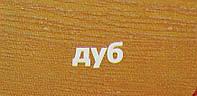Лак для дерева Vasco Wood Aquatex, 9л. бесцветный дуб