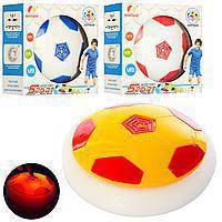 Детская игра футбол на пружине скользящий мяч