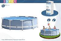 Круглый каркасный бассейн Metal Frame Pool Intex 28710 Интекс 28210