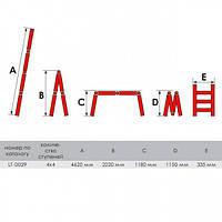 Лестница алюминиевая мультифункциональная трансформер 4x4 ступ. 4,62 м INTERTOOL LT-0029