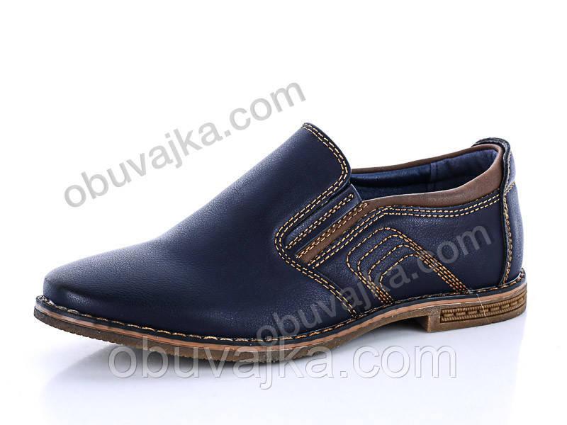 Качественные туфли для мальчиков от фирмы Paliament(32-37)