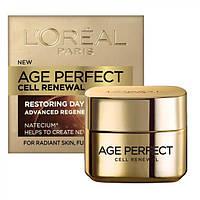Дневной крем Loreal Age Perfect 50 мл (реплика)