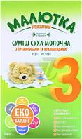Сухая молочная смесь Малютка Хорол с пребиотиками и нуклеотидами Premium 3 350 г 4820191210349_4820199500107