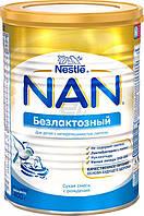 Сухая молочная смесь Nestle NAN безлактозный 400 г 7613031568147