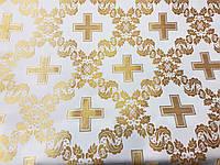 Тканина церковна Царський хрест біла  шовк/ золото Ткань церковная