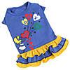 Платье Love для собак S синее