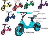 Детский байк мотоцикл велобег