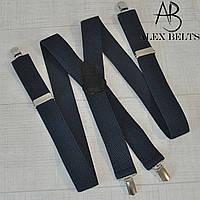 Подтяжка мужская взрослая (синий) 35 мм X-купить оптом в Одессе