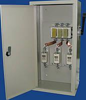 Ящик ЯПРП-250 (IP31) Укомплектованный рубильниками и предохранителями BILMAX