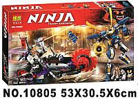 Конструктор Bela 10805 Ninja ниньзя Ninjago ниньзяго Киллоу против Самурая Икс 565 деталей, фото 1