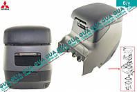 Подлокотник / центральная консоль ( бардачок ) MR512903 Mitsubishi PAJERO III 2000-2006