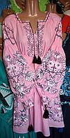 "Вишита сукня в стилі бохо ""Надія"" рожеве"