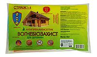 """Сухой концентрат огнебиозащиты для древесины """"Страж-1"""" 3 кг"""