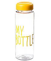 """Хит бутылка для воды """"My bottle"""" 550мл многоразовая"""