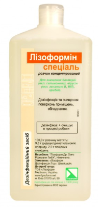 Лизоформин специаль, 1000мл. - для текущей, заключительной, профилактической дезинфекции