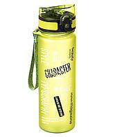 """Спортивная бутылка для воды """"Character"""" 500мл с трубочкой"""