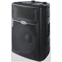 Пасивна акустика ZET15 500W/1000W(max)