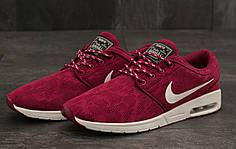 Кроссовки мужские Nike Stefan Janoski бордовые топ реплика