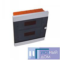 Бокс модульний для внутрішньої установки на 24 модулів