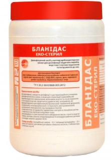 Бланидас эко-стерил 1 кг - для дезинфекции медицинских изделий (эндоскопов и инструментов )