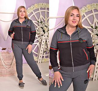 88e02675f608 Костюм женский спортивный большие размеры в расцветках   продажа ...