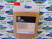 Защитная антикоррозийная жидкость для конденсаторов AB1100.P.01 No Age Errecom