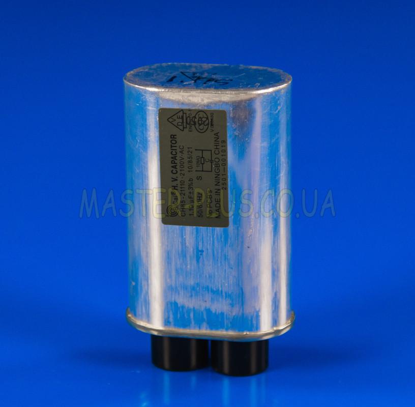 Высоковольтный конденсатор 1,1 mf 2100v